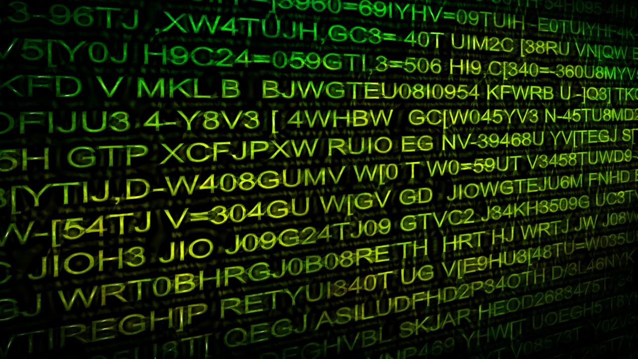 Sichere Passwörter Tipps / Foto CC0 Pixabay HypnoArt
